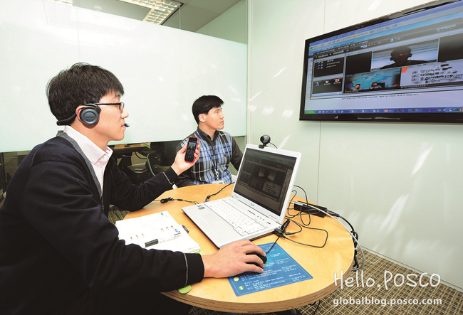 Online Cooperation utilized by PC video conference