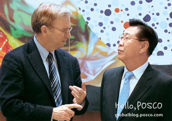 POSCO Chairman Joon-yang Chung meets Eric Schmidt, Executive Chairman of Google, in November, 2011