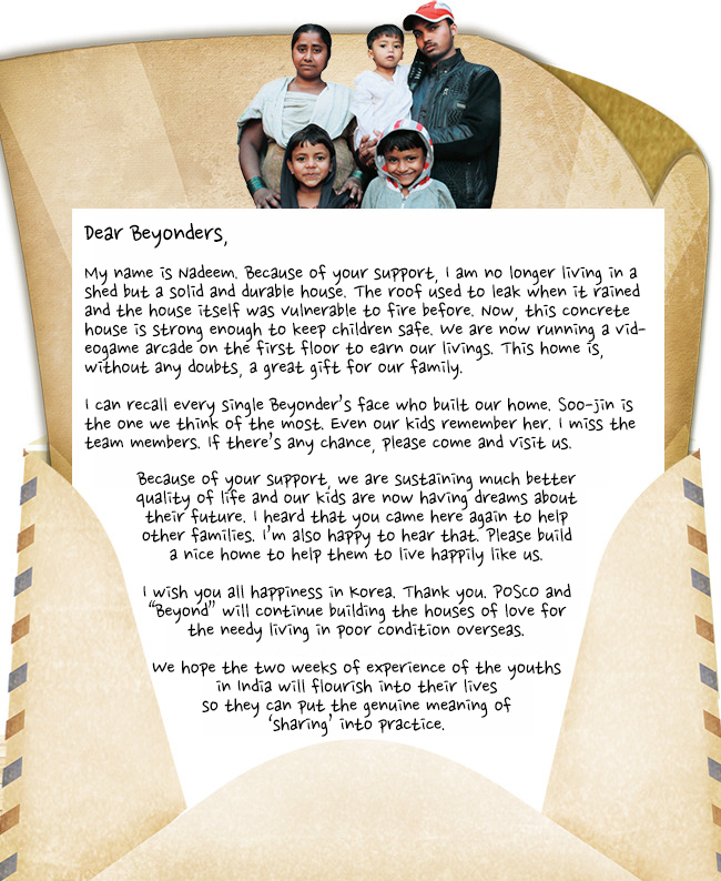 A letter from Nadeem's family, 'Building the House of Love' beneficiary