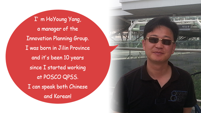 HoYoung Yang