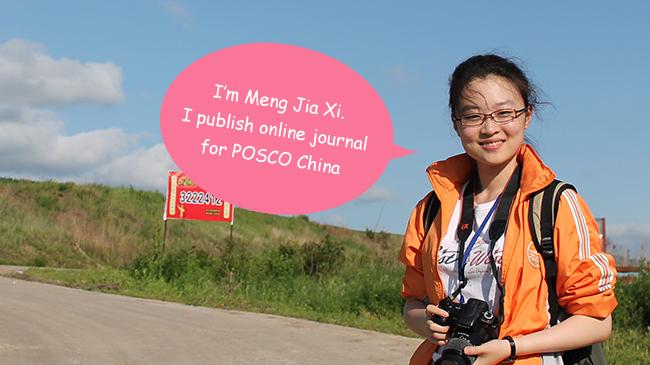Meng Jia Xi