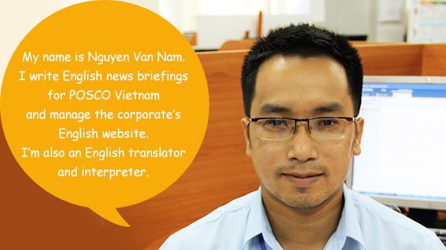 Nguyen Van Nam