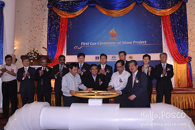 POSCO Family 'Daewoo International' Holds Opening Ceremony for Myanmar's Gas Field