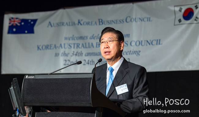 POSCO Chairman Chung Suggests Business Partnership Between Australia and Korea For Creative Economy