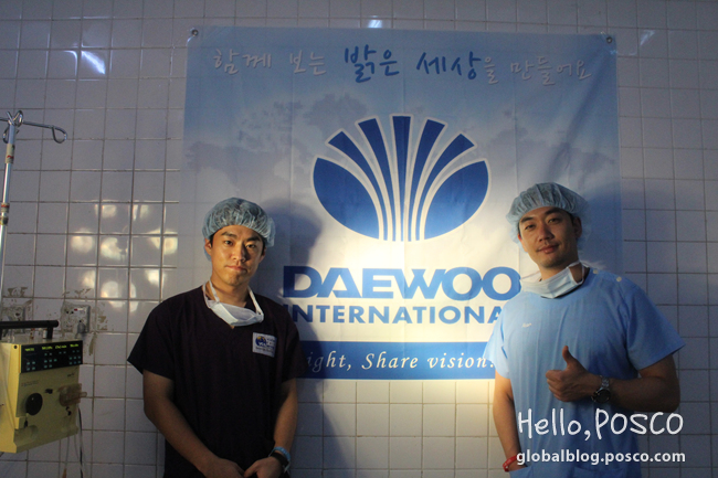 Daewoo International Holds 'Eye Camp' in Myanmar To Support Patients with Eye disease