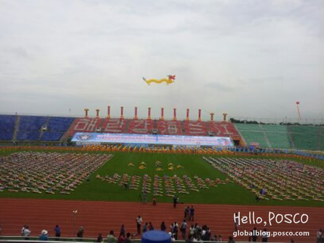 POSCO China Supports Guinness Record Challenge of Longjing City For Group Gayageum Chorus Performance