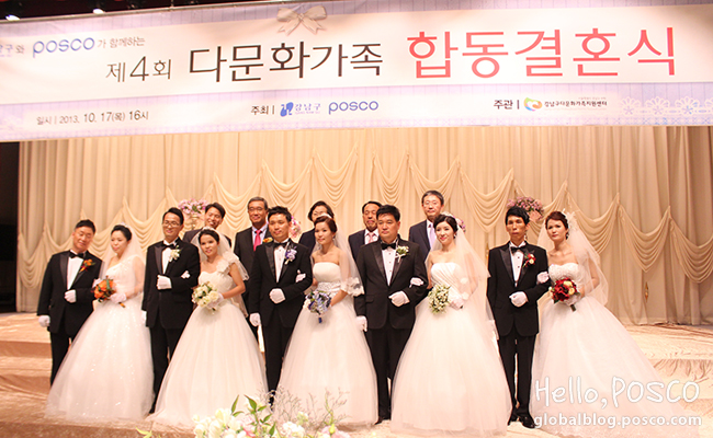 POSCO held the fourth group wedding ceremony for multi-cultural families