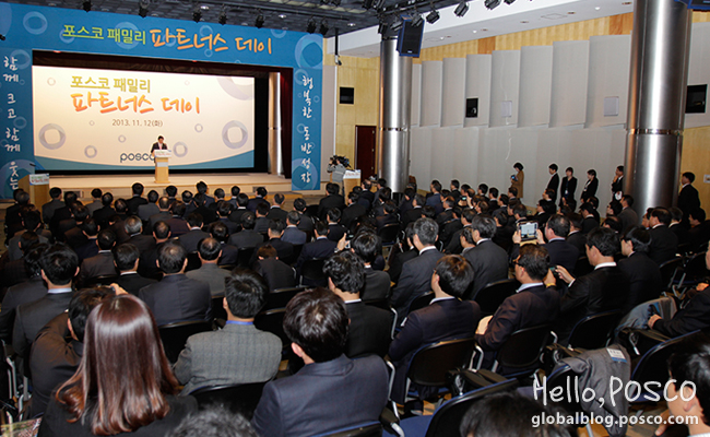 POSCO hosted the '2013 POSCO Family Partners Day'sharing growth activity results and rewarding excelling companies