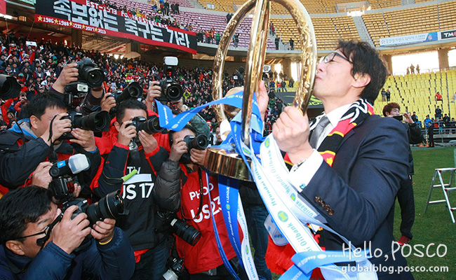 Pohang Steelers Make History, achieving the first 'double' in the history of Korean pro football