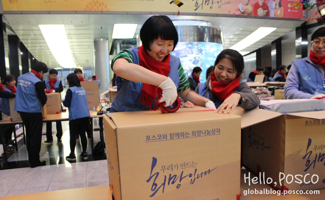 POSCO carried out its 'Hope Sharing Box' volunteer activity for single elderly persons with physical difficulties