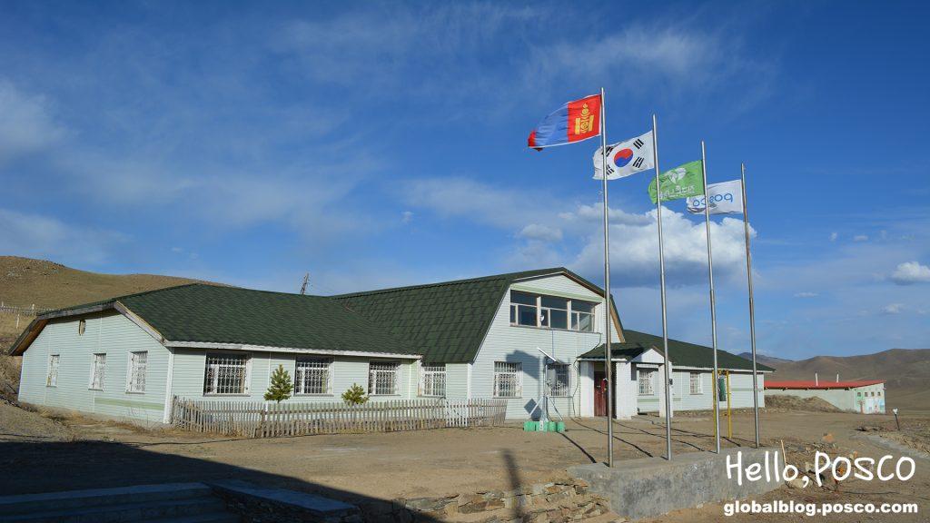 몽골 지역개발교육센터 전경사진 - 복사본
