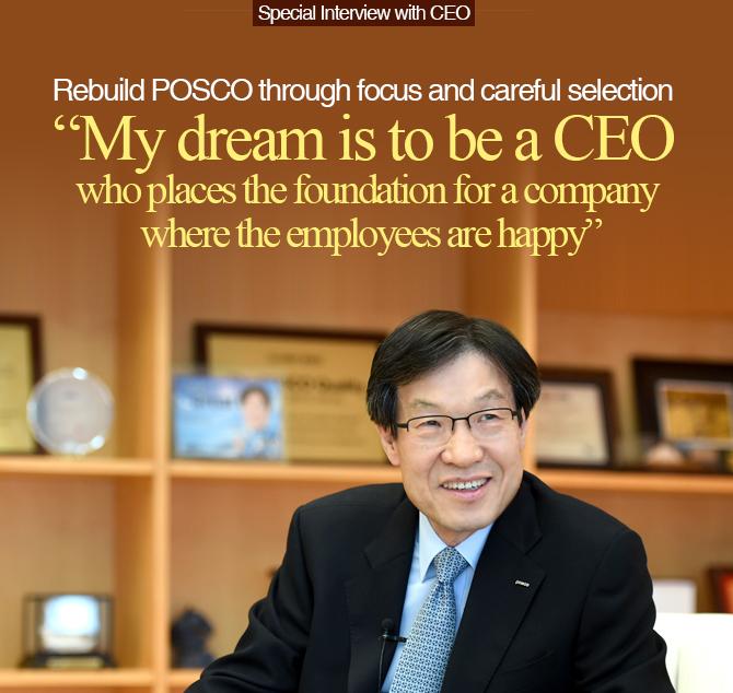 0611_CEO