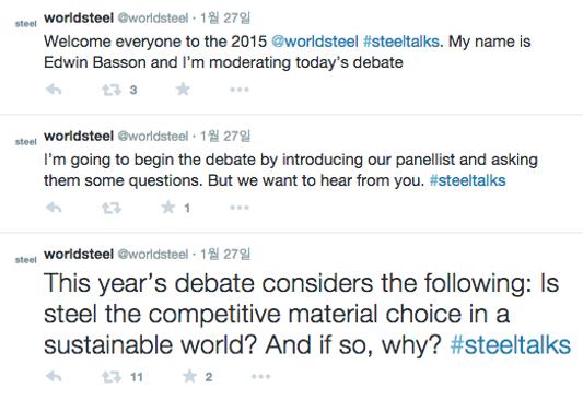 2. worldsteel's tweet