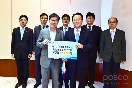 Posco_watermark_1230_v3
