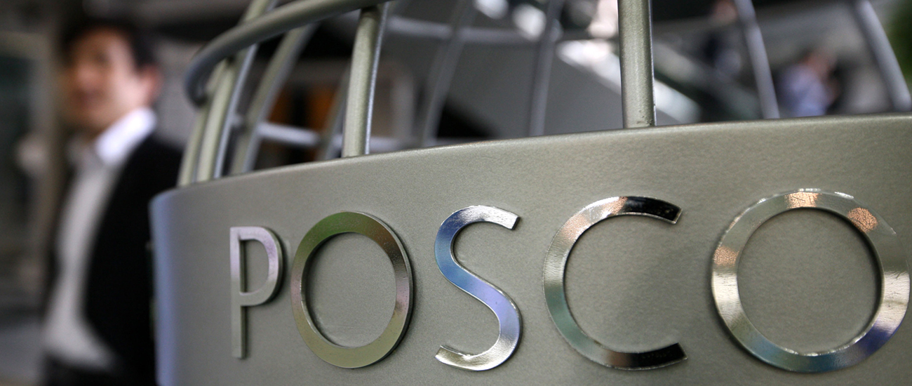 POSCO Announces First Quarter Earnings During IR Conference Call