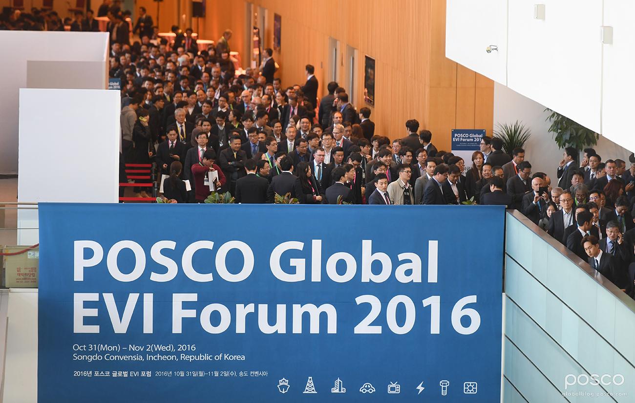POSCO EVI Forum Impresses With Solution Marketing