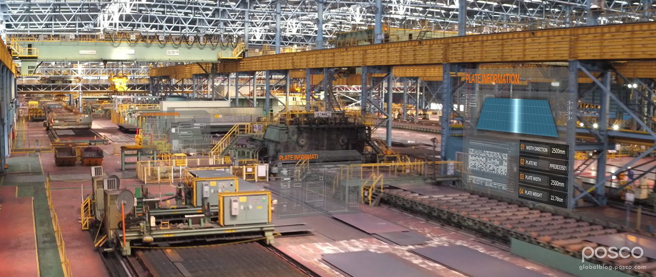POSCO's Smart Factory: A Thinking Steel Mill