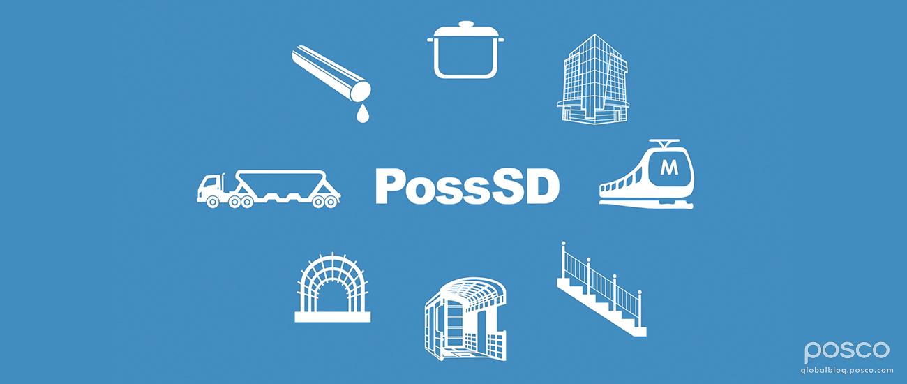 POSCO's PossSD Brings Innovative New Possibilities to the World of Stainless Steel