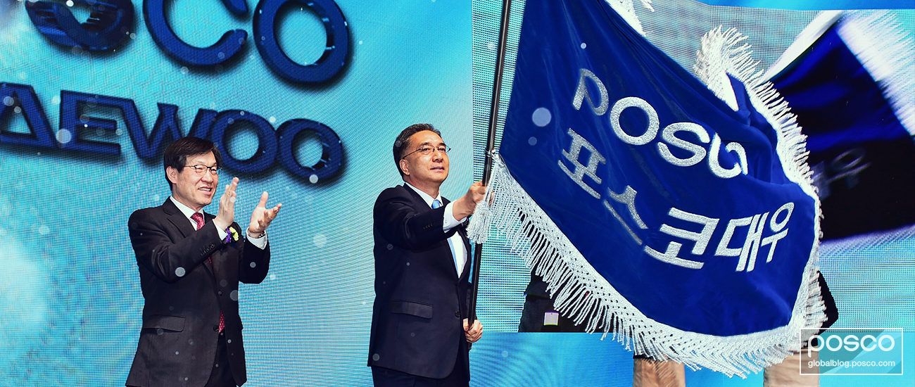 8. A Fresh Start as POSCO Daewoo