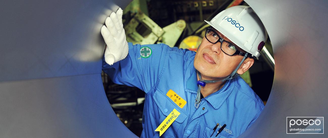 Shin Seung-cheol