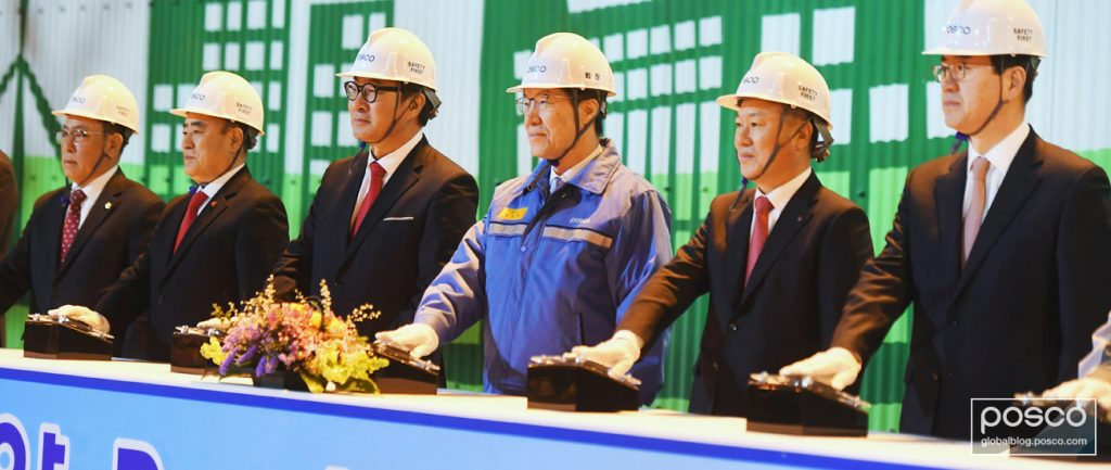 POSCO's PosLX is Korea's first lithium plant with with an annual capacity of 2,500 tons