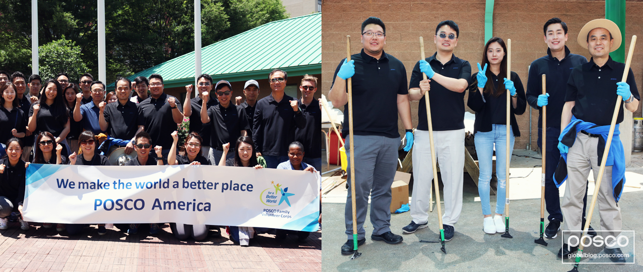 Employees at POSCO-America visited Centennial Olympic Park for environmental cleaning.