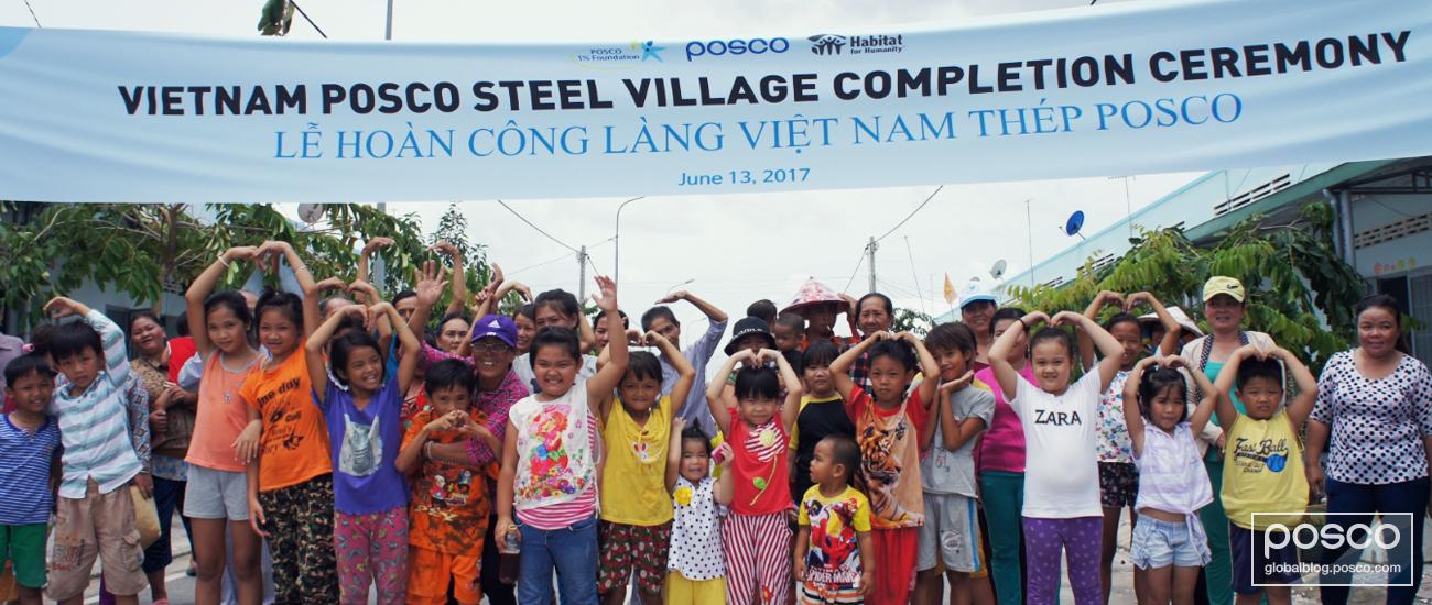 POSCO Vietnam Steel Village