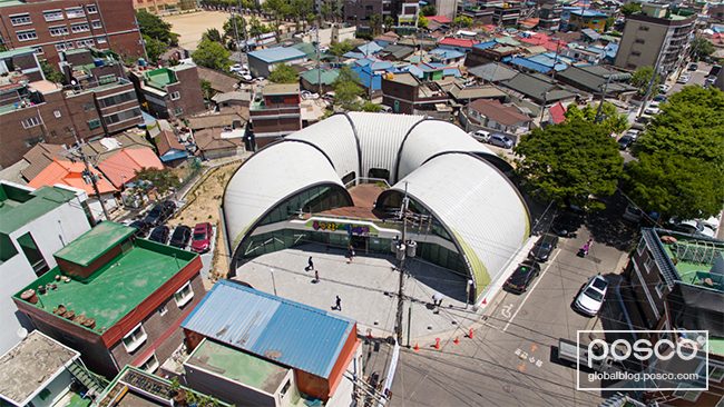 Posco 1% Sharing Foundation's Donggurang Steel Land