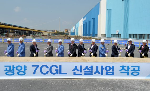 Employees gather for the opening ceremony for 7CGL, a POSCO GIGA STEEL sheet factory