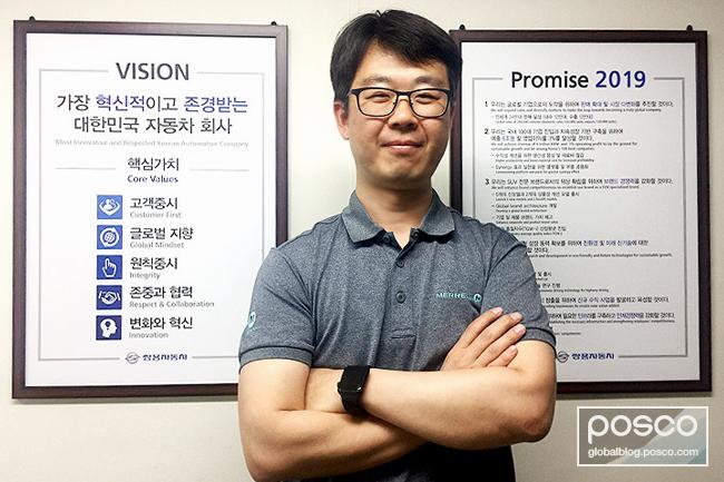 Ssangyong Motors Senior Researcher Shim JaeHong