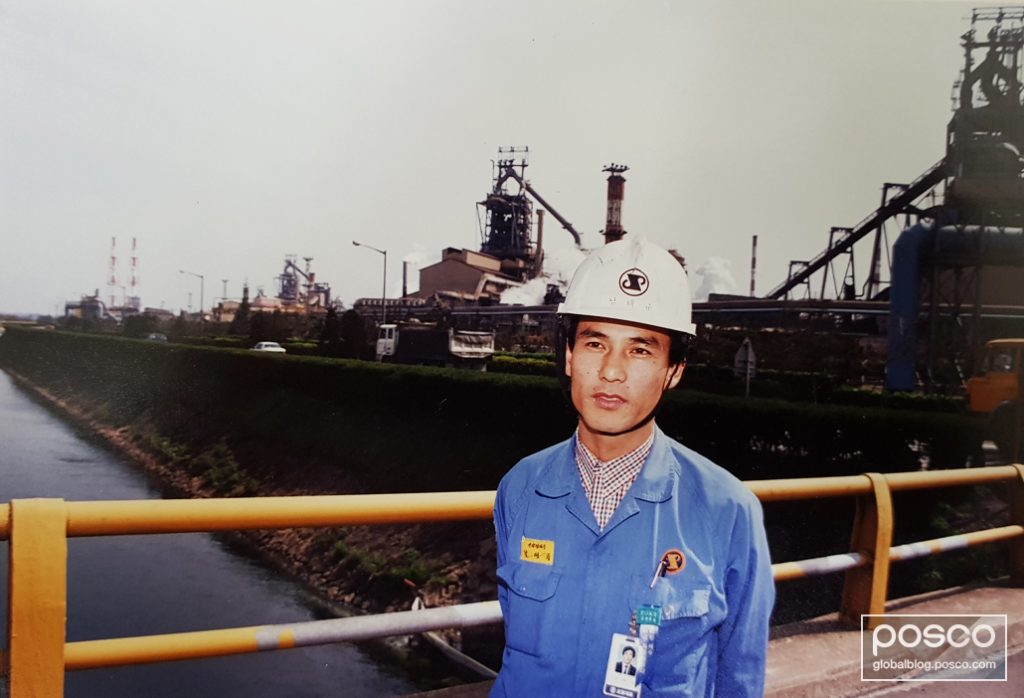 Nam Tae-Gyu in his early days on site at a POSCO steel mill.