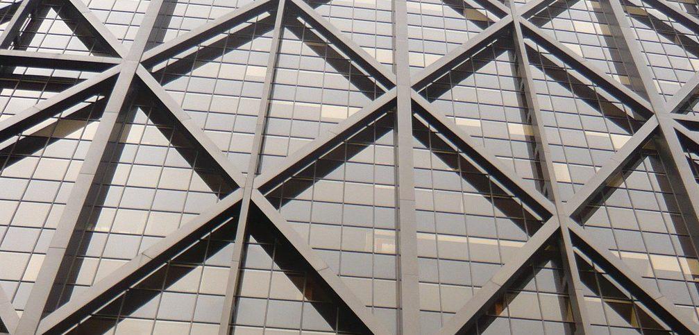 Cross braces on the side of a skyscraper.