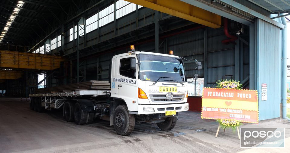 A truck parked at PT. KRAKATAU POSCO steel mill.