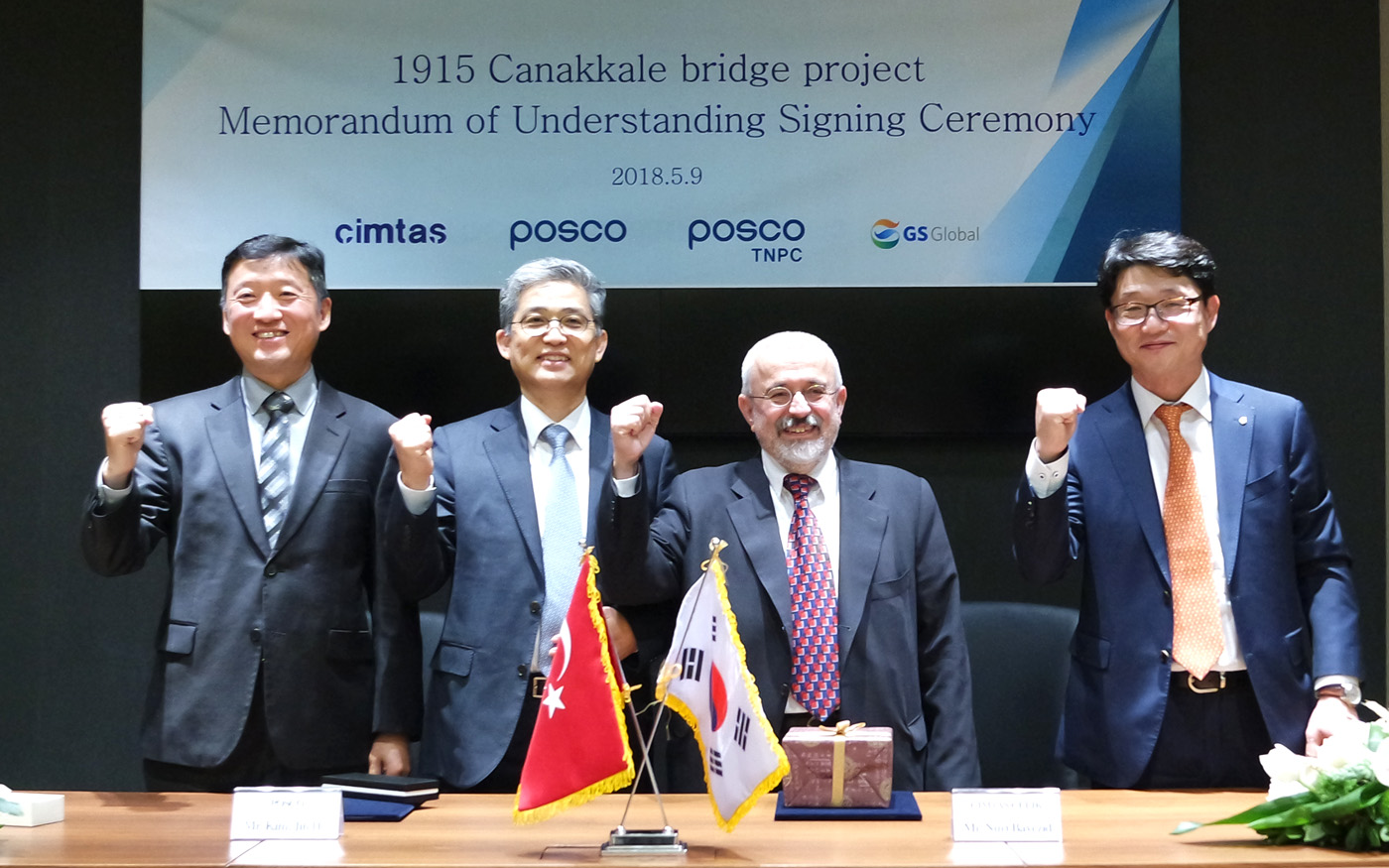 POSCO and CITMAS will be a global partner for the bridge construction in Turkey