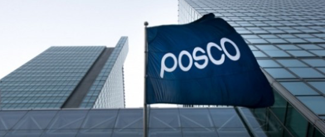 POSCO holds 1st CEO succession council meeting