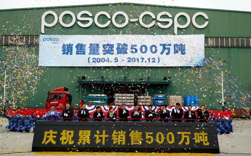 POSCO celebrates the accumulation sales of 5 million tons of automotive steel sheets in Sozhou, China