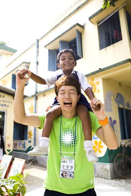 ▲ G마켓 해외봉사단에 참여했을 때 사진