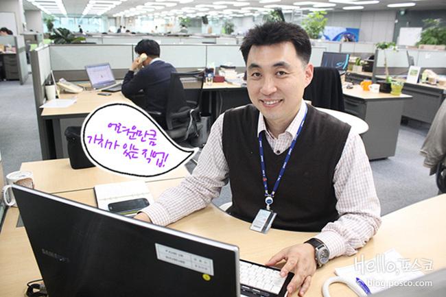 사무실에서 있는 나영훈 Sr.매니저 (어려운만큼 가치가 있는 직업!)