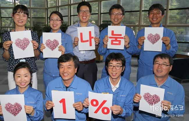 비욘드 봉사원들 사진 (나눔 1%)