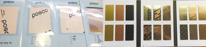 강종 및 표면별 샘플 이미지 POSCO