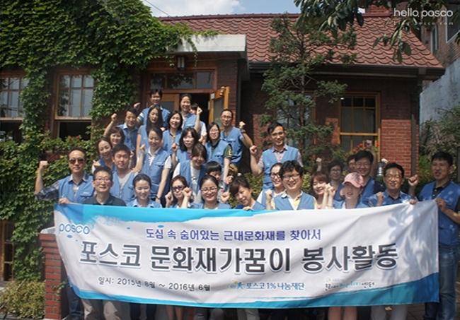 문화재가꿈이봉사단 단체사진