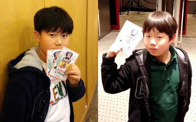 티켓과 팜플렛을 들고 기념사진찍는 아이들
