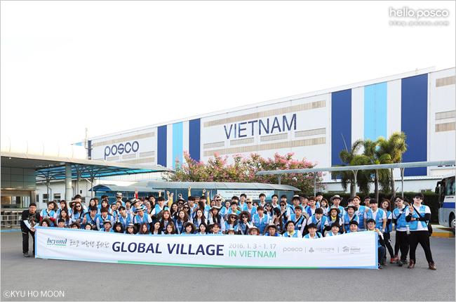 글로벌 빌리지건축봉사