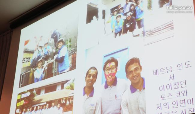 '과거 사진 자랑하기' 시간에서 보여준 이언승씨의 베트남과 인도에서 포스코 인턴을 했던 사진