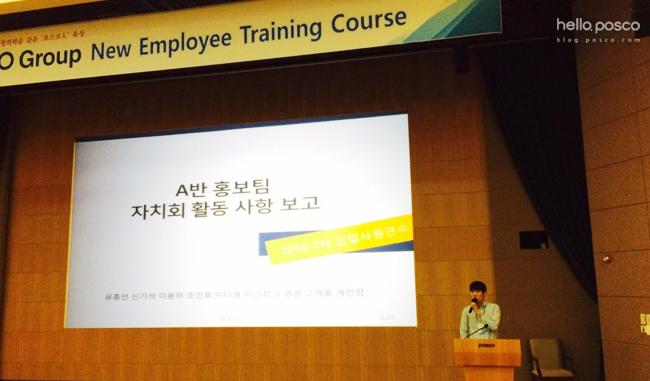 홍보팀의 결과 발표
