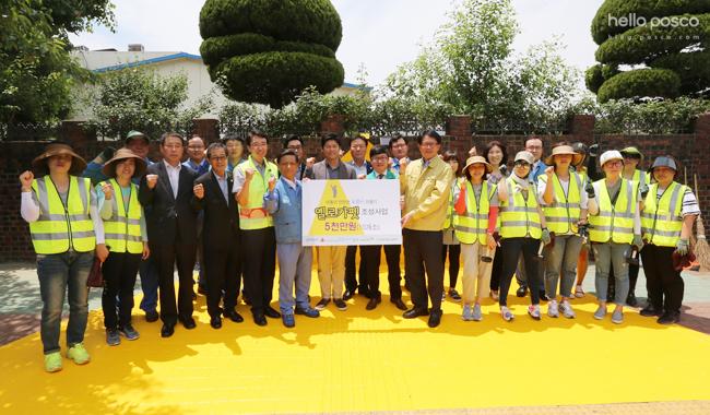 포항제철소가 6월 20일 포항시내 '옐로카펫' 조성 사업에 후원금을 전달하고, 인근 초등학교 통학로 10곳에 '옐로카펫'을 설치했다.