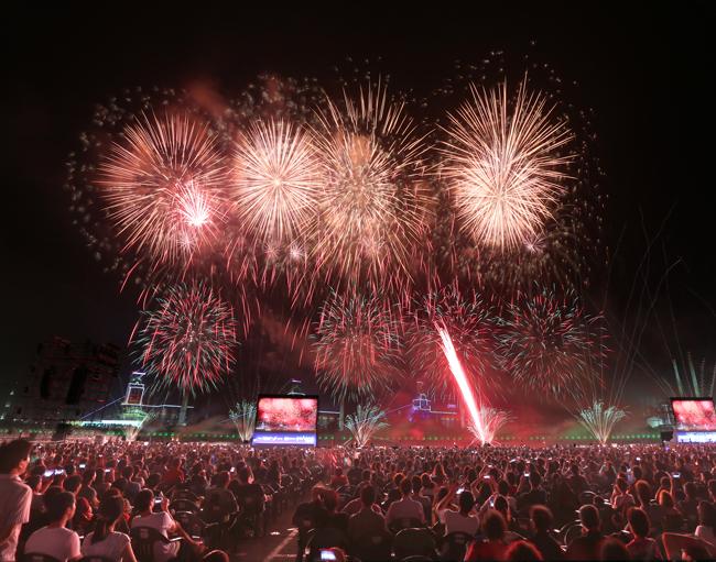 국제불꽃쇼