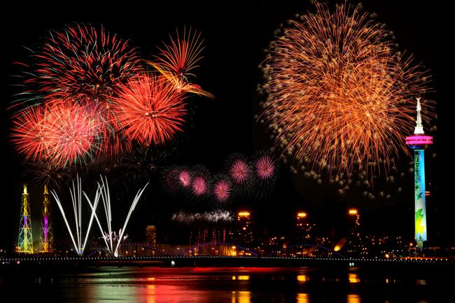 제13회 포항국제불빛축제