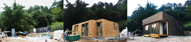 콘크리트 바닥위에 일주일 만에 완성된 스틸하우스!