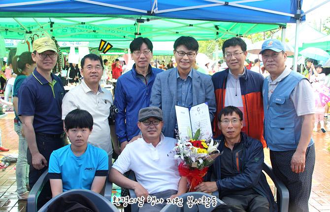 홍주성 님의 A 특공대, 환경의 날 행자 지원 봉사활동